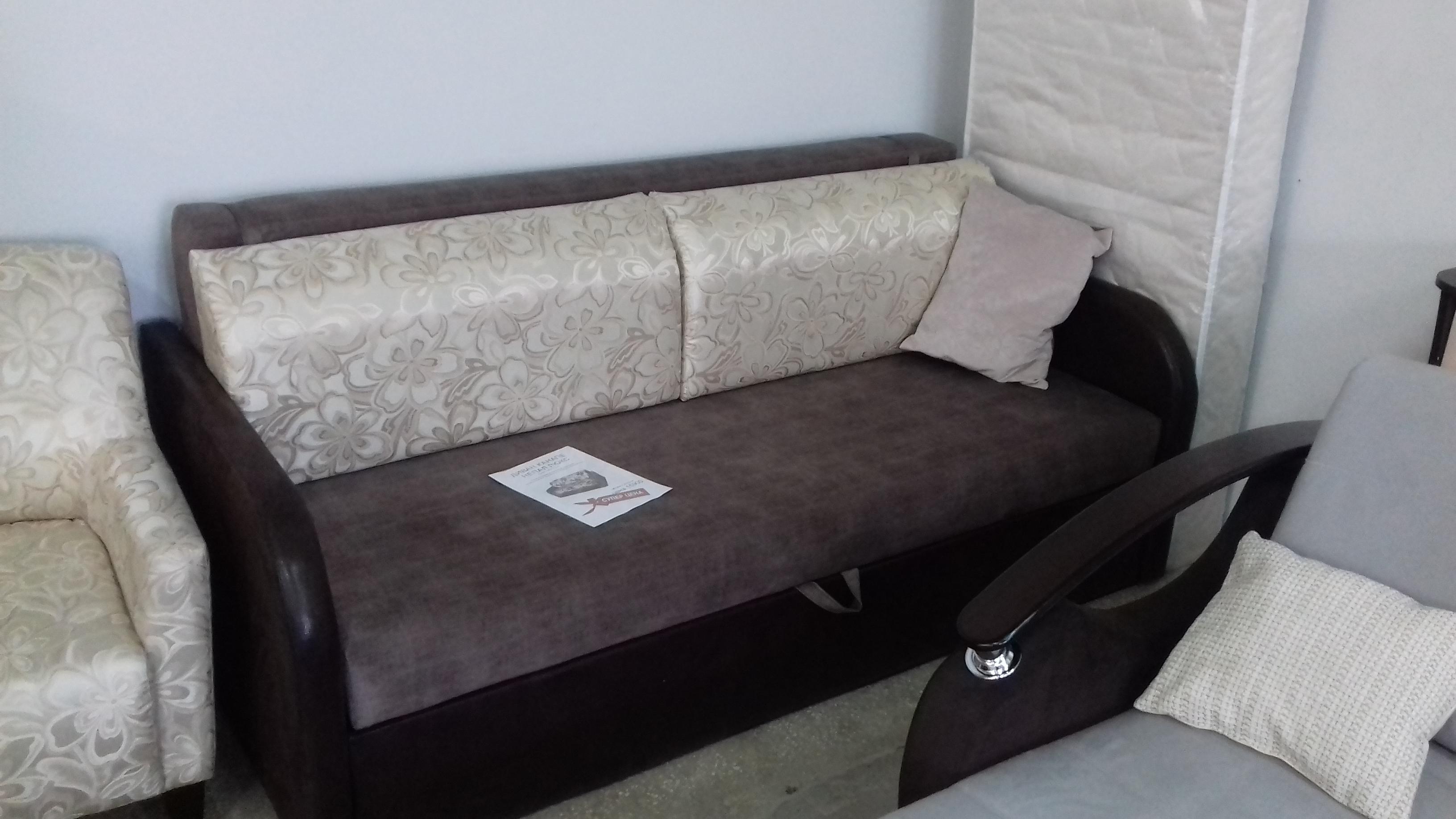 диван канапе