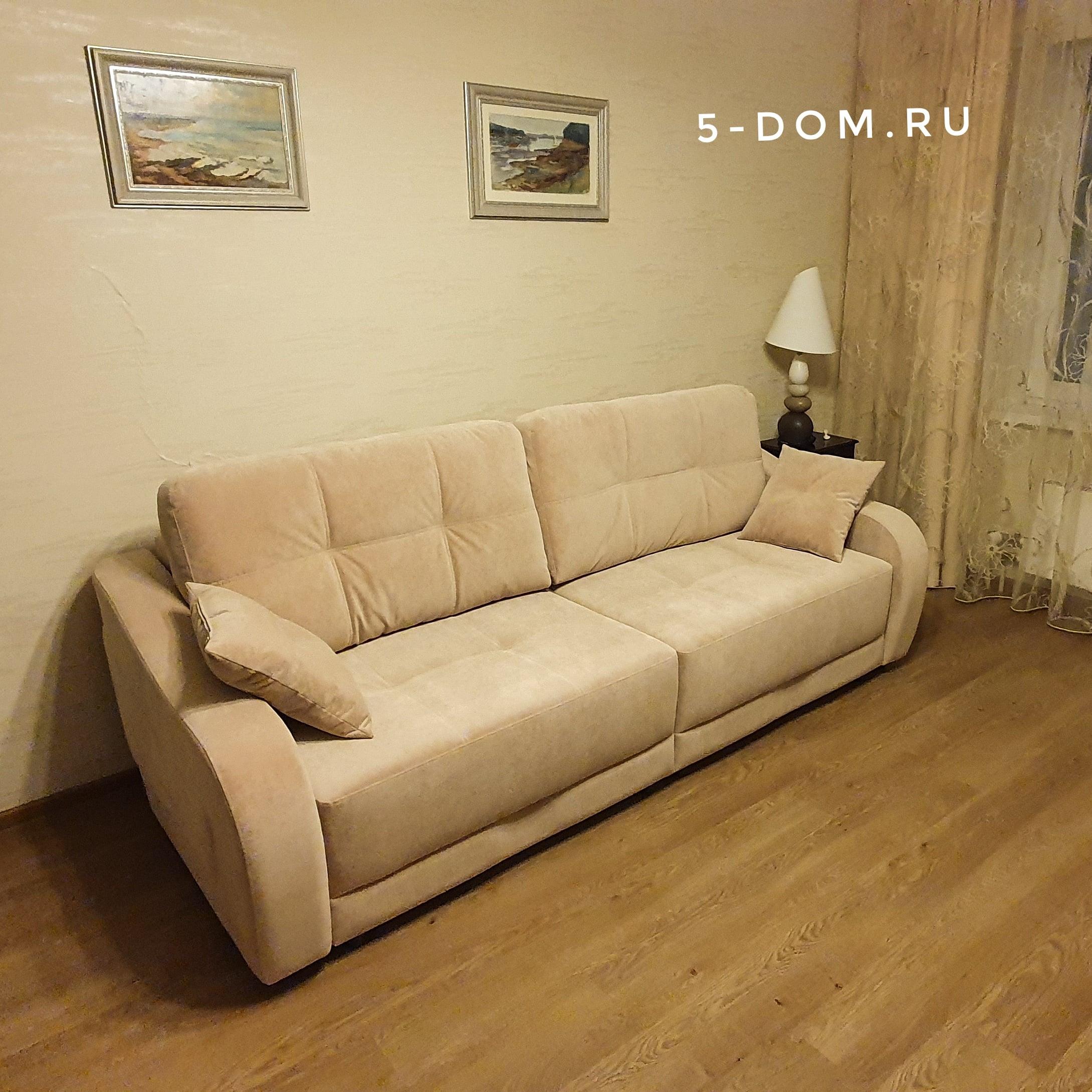 диван на доставке