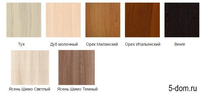 м6 мебель цвета