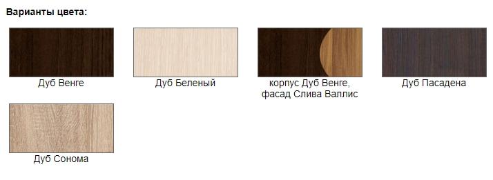 шкаф лером шк 106