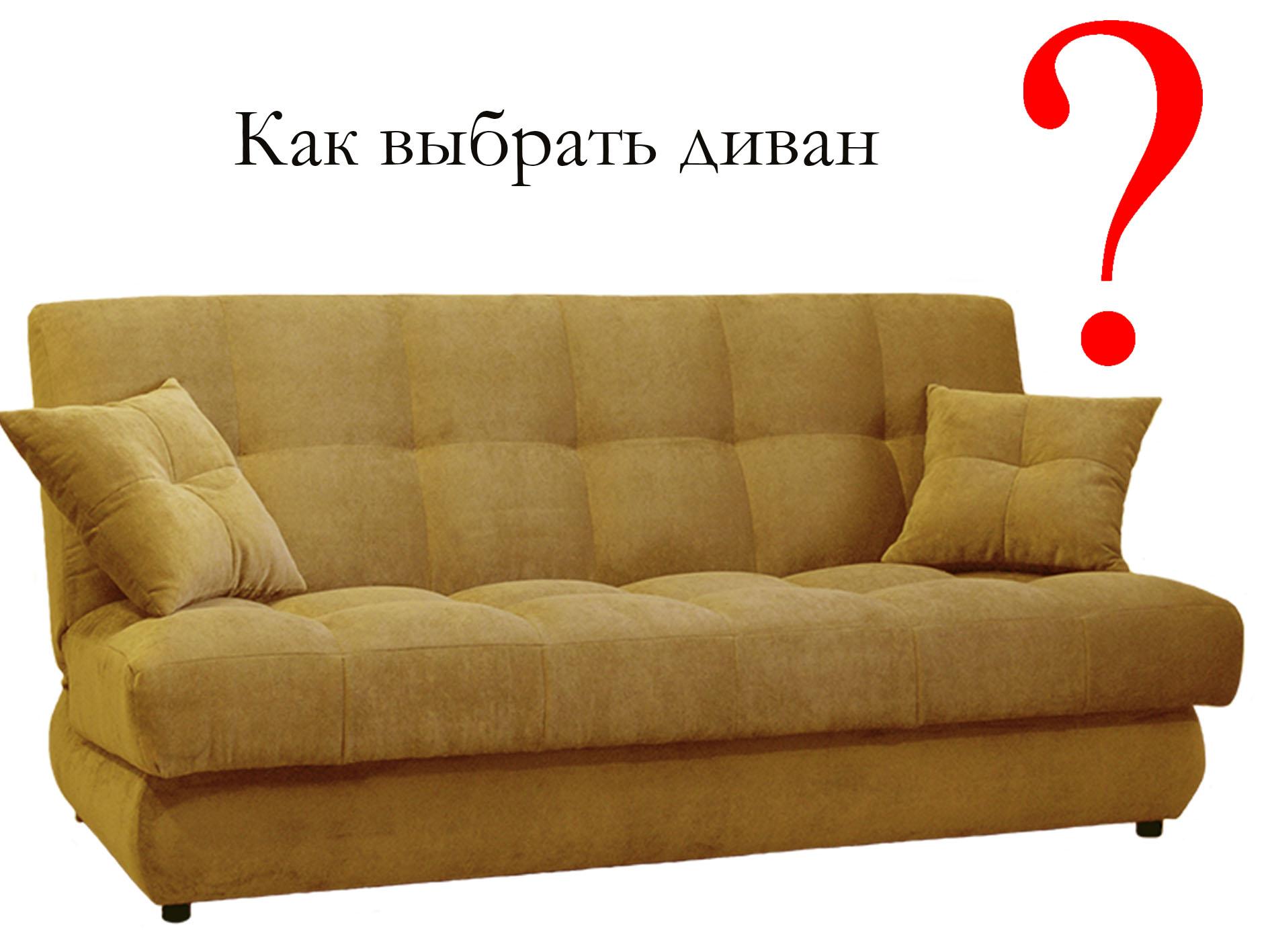 https://5-dom.ru/images/upload/123324.jpg