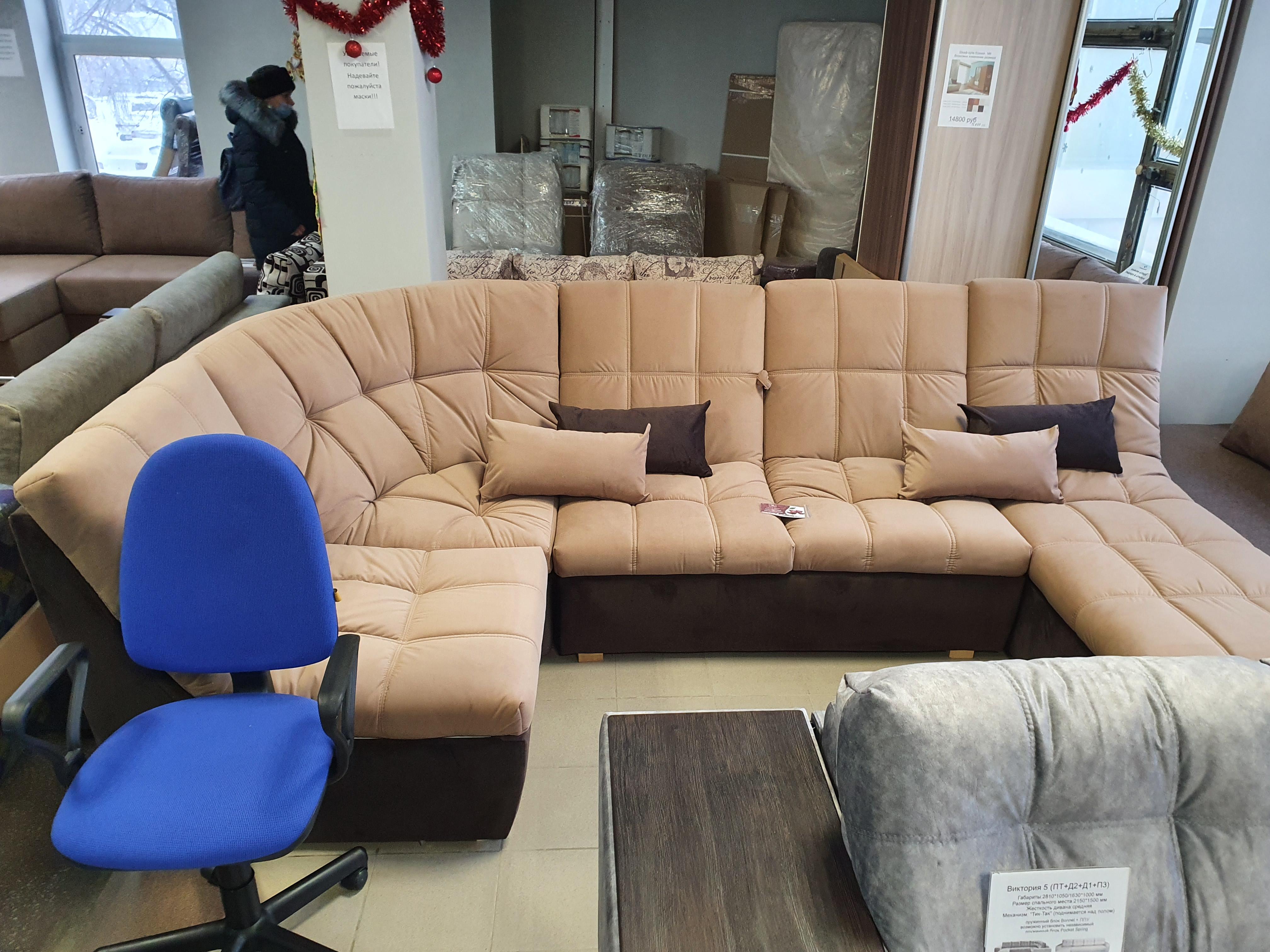 большой угловой диван для дома, модульный София 2 беж