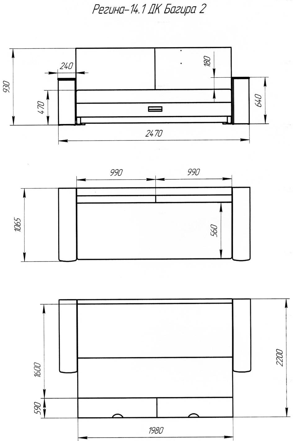 диван багира 2 размеры