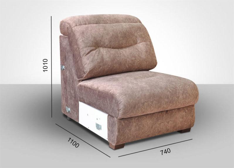 купить диван модульный