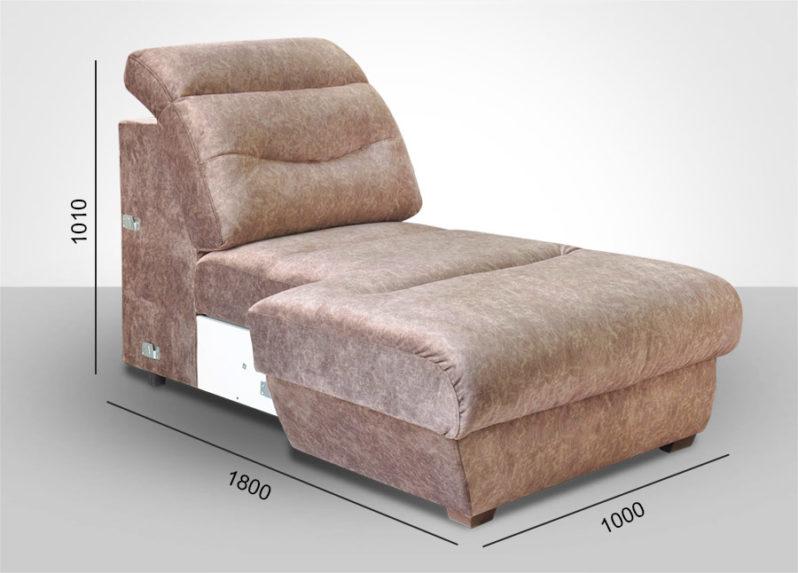 диван купить